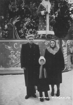 дедушка и бабушка с мамой