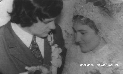 1977 - свадьба родителей