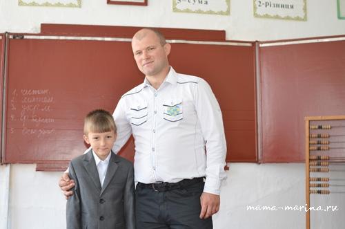 Кирилл с учителем копия