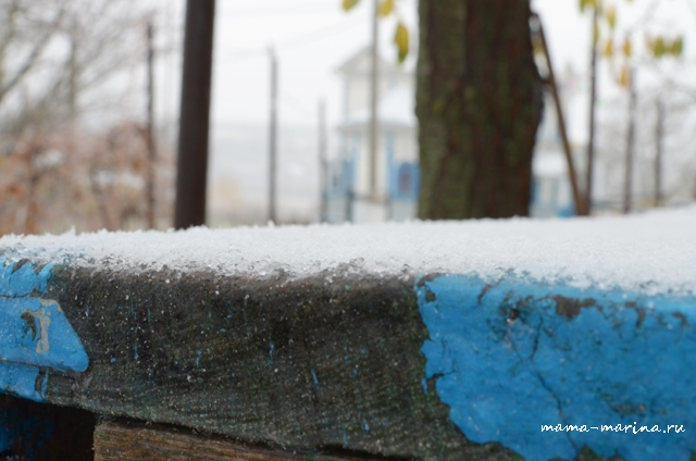 первый мокрый снег