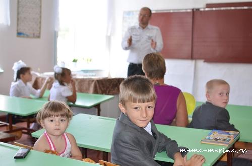 у Кирилла в классе - Кирилл и Настя-2 копия