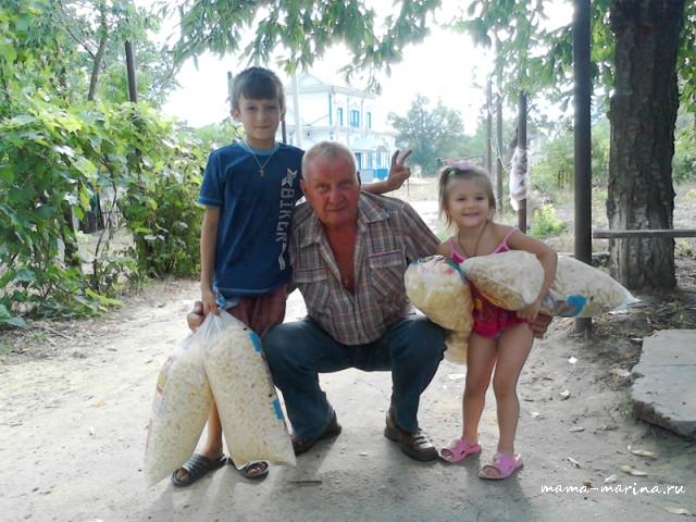 12 августа, деда приехал! Свёкор с Кириллом и Настей.