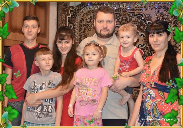 Общее семейное фото