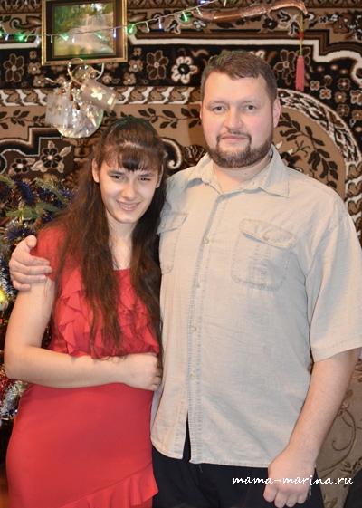 Лена с папой Серёжей