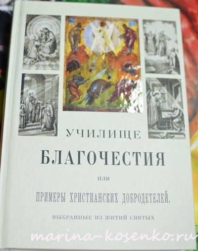 Книга, обложка копия-min