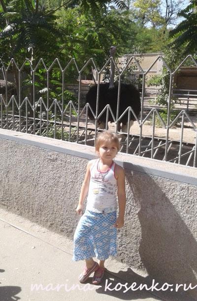 1-й день: Настя в зоопарке