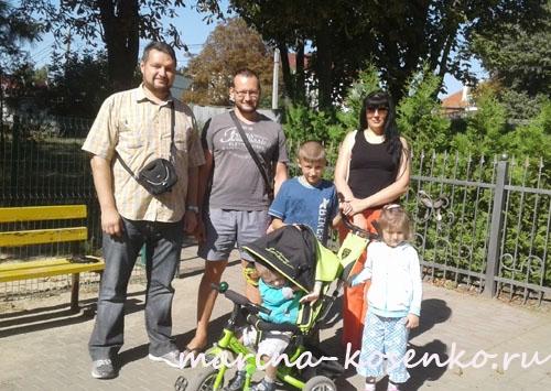 2-й день: в парке с братом мужа