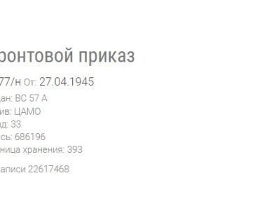 2018-05-09_162908