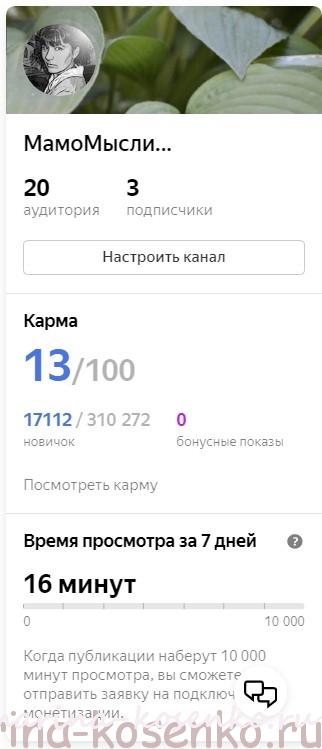 2020-09-13_142018